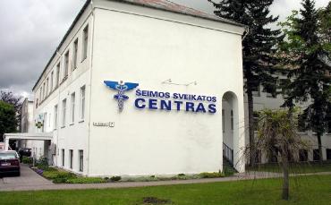 Šeimos sveikatos centras